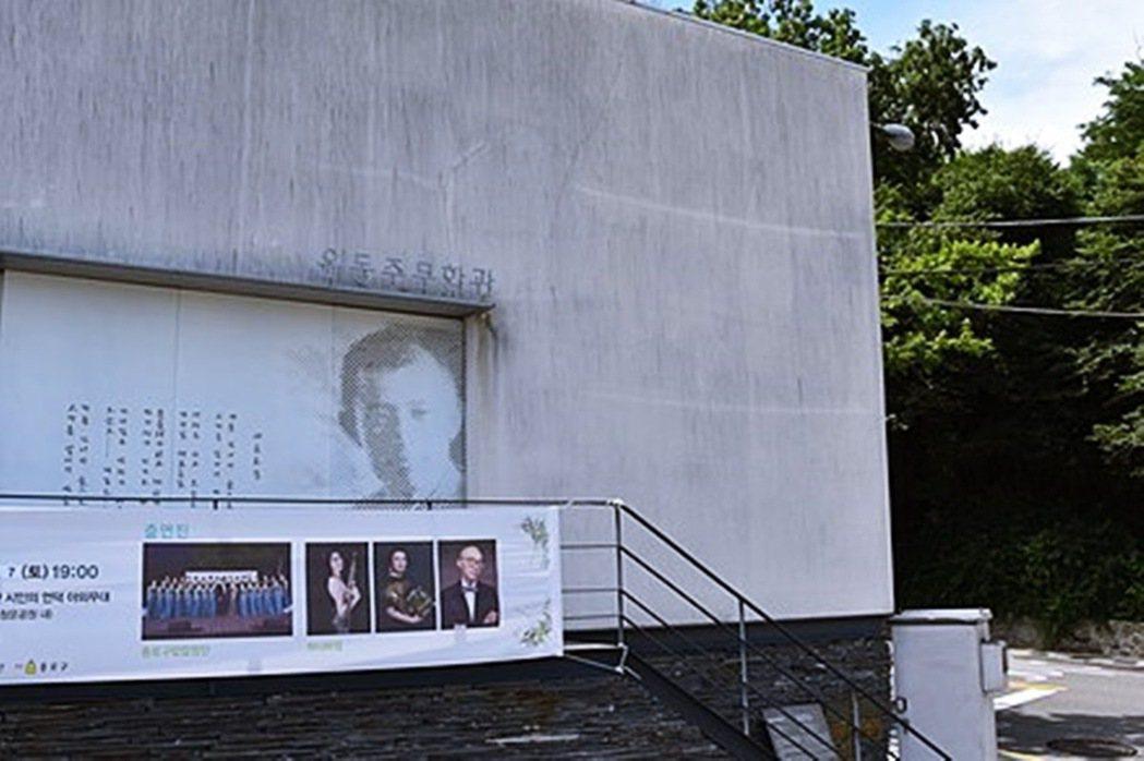 位於韓國首爾的尹東柱文學館。 圖/維基共享