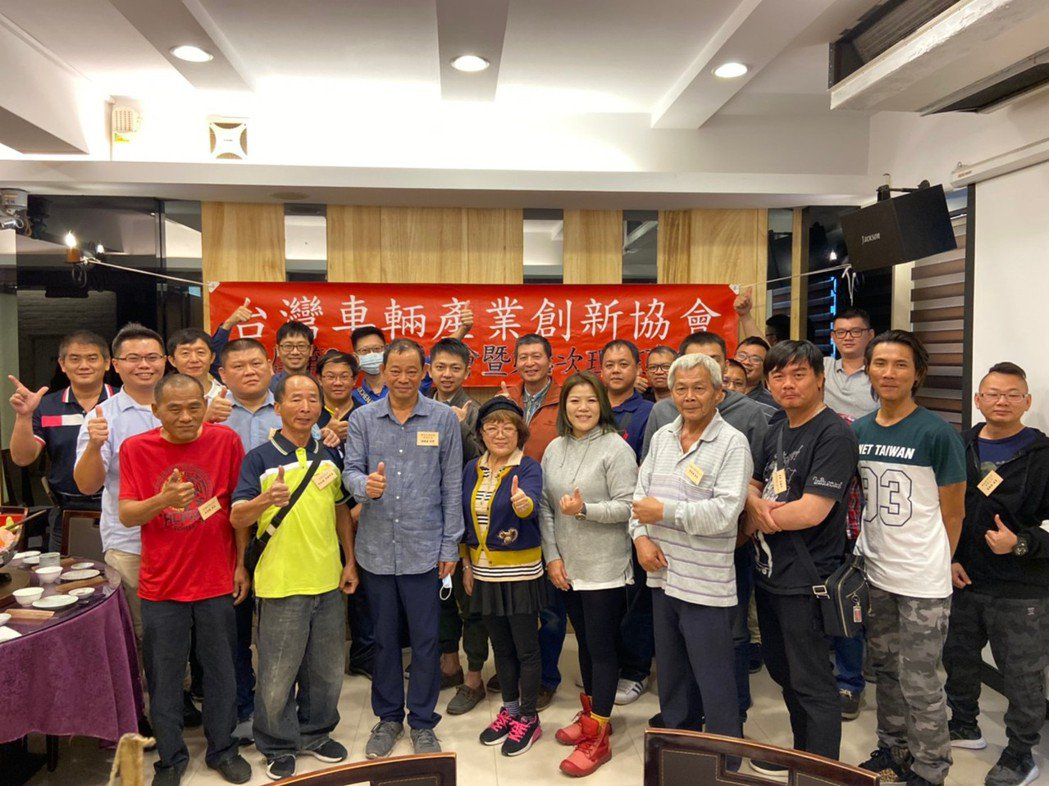 台灣車輛產業創新協會積極搭建業者與政府法人單位的溝通平台。 協會/提供。