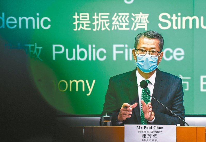 香港財政司長陳茂波。中新社