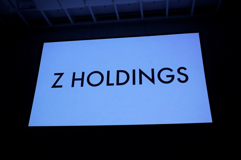 Z Holdings和LINE宣布正式整併。路透