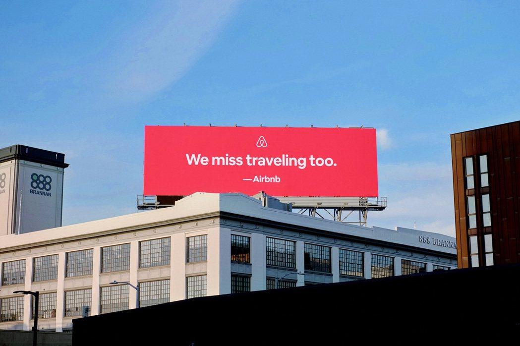 Airbnb 公布《2021 亞太地區旅遊趨勢調查》,指出人情味成安全廉宜之外重...