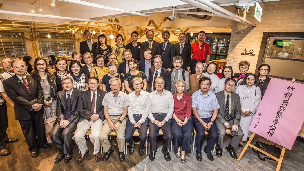 科技大老聚集「第一屆竹科預防醫學論壇」與會嘉賓合影。 主辦單位/提供