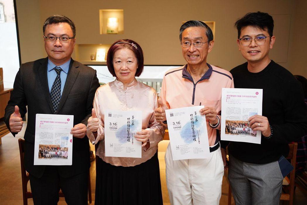 「第二屆竹科預防醫學論壇」將展開,活動開放報名中。 主辦單位/提供
