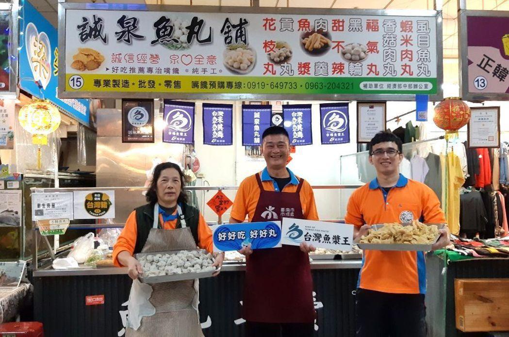 位於台南市虎尾寮市場的「誠泉魚丸舖」,是台南地區唯一榮獲好吃、好丸組雙冠王的攤商...