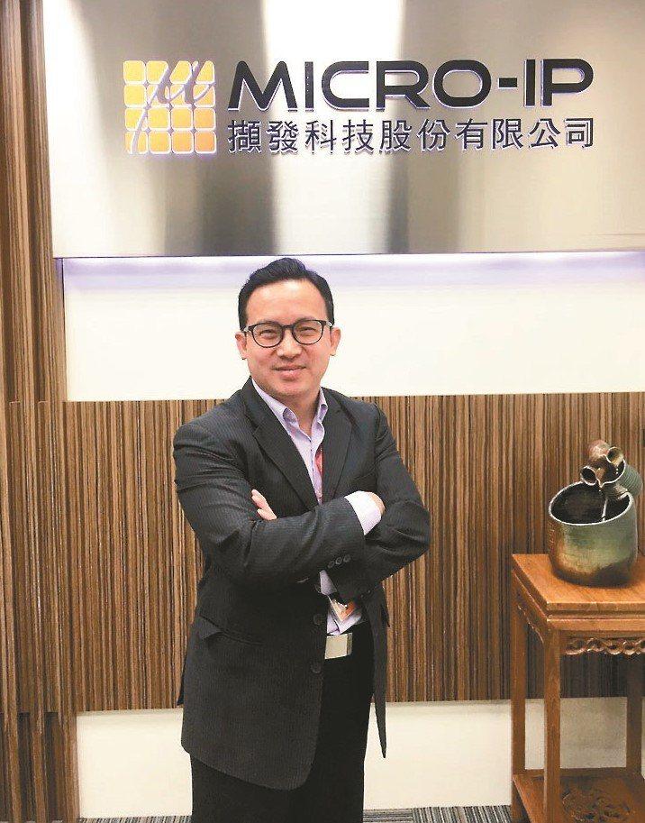 擷發科技總經理楊健盟。 吳佳汾/攝影