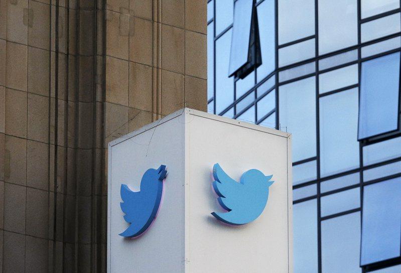 推特(Twitter)。 美聯社