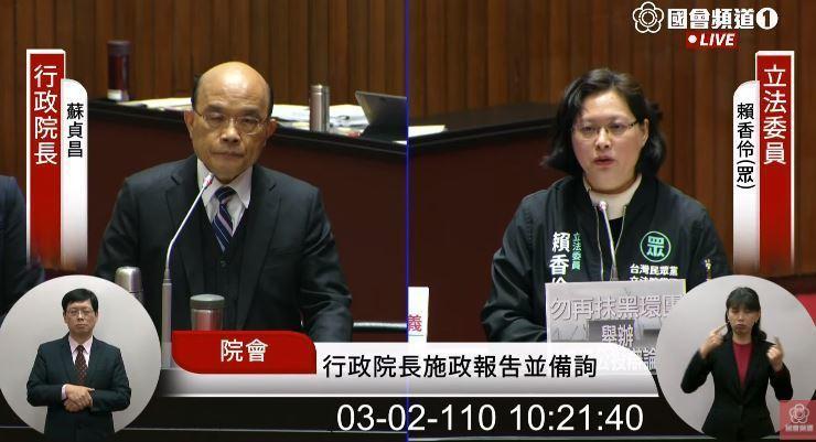 民眾黨立委賴香伶(左起)希望蘇貞昌能儘速將勞保問題解決。(網路截圖)