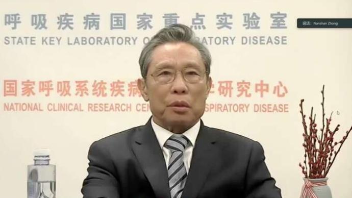 大陸國家衛健委高級別專家組組長鐘南山。(澎湃新聞)