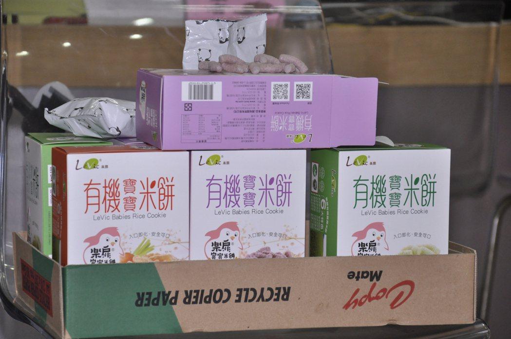 展裕國際有限公司旗下品牌樂扉寶寶米餅被爆出拿禁用於食品的氮氣填裝。記者張哲郢/攝...