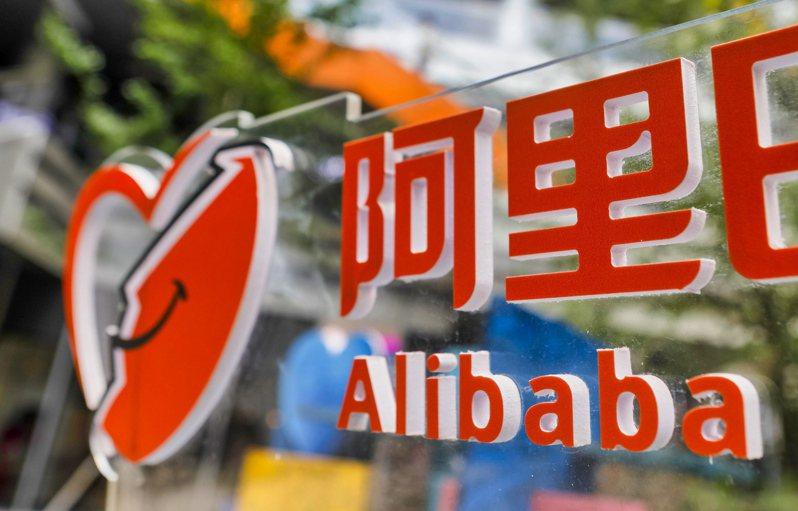 阿里巴巴自去年11月螞蟻集團上市喊卡以來,投資新創事業的金額較一年前腰斬。歐新社