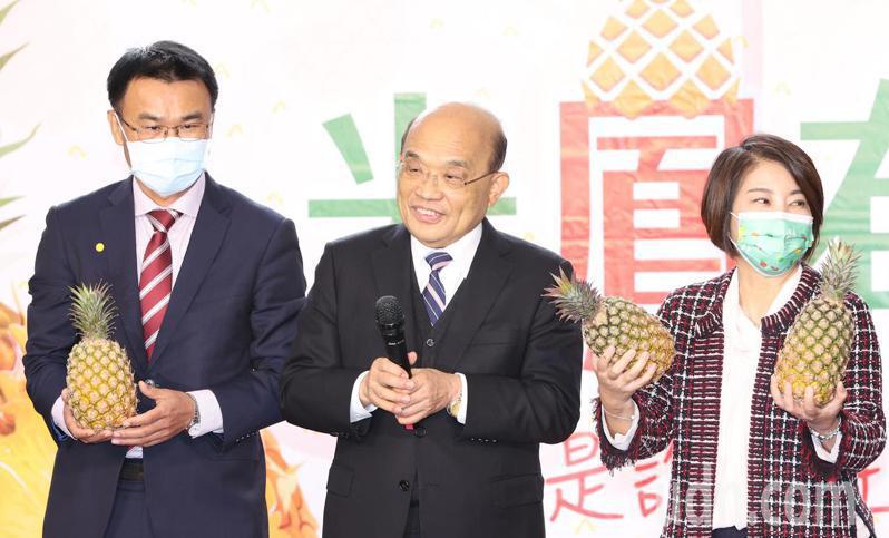 行政院長蘇貞昌(中)今天出席屏東鳳梨在立法院的促銷,呼籲國人一起挺台灣鳳梨,同時也宣布要成立台灣農產促銷的國家隊。記者潘俊宏/攝影