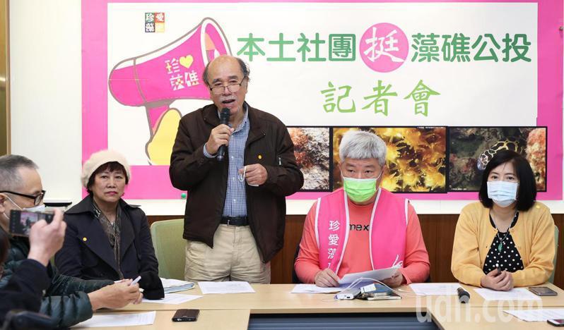 台灣公民參與協會理事長何宗勳(右二)今天與多個民團代表舉行記者會挺藻礁公投,獨派團體代表蔡丁貴表達支持保護藻礁與反對核電的立場。記者潘俊宏/攝影