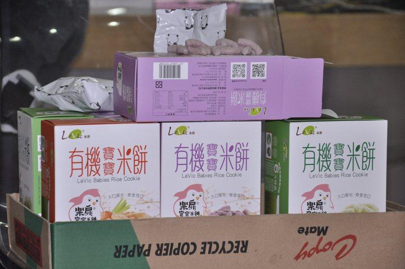 展裕願意賠償這次出現問題的6款盒裝有機寶寶米餅。記者張哲郢/攝影