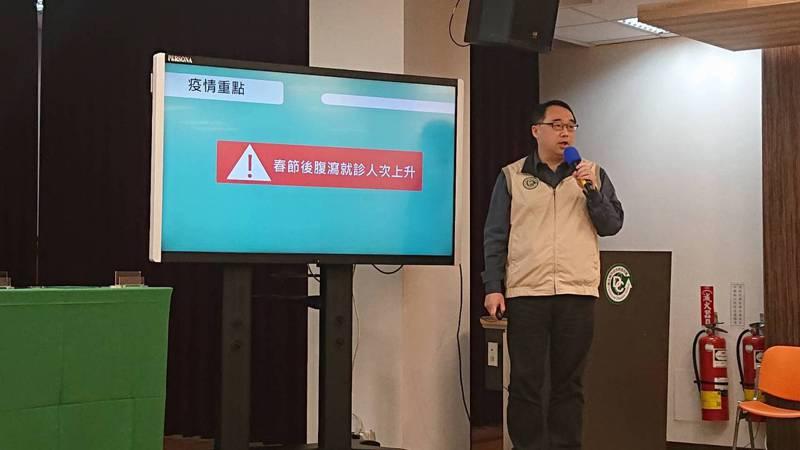 疾管署疫情中心主任郭宏偉(圖)說,國內上周腹瀉門急診就診累計138462人次,近二周呈上升。記者陳婕翎/攝影