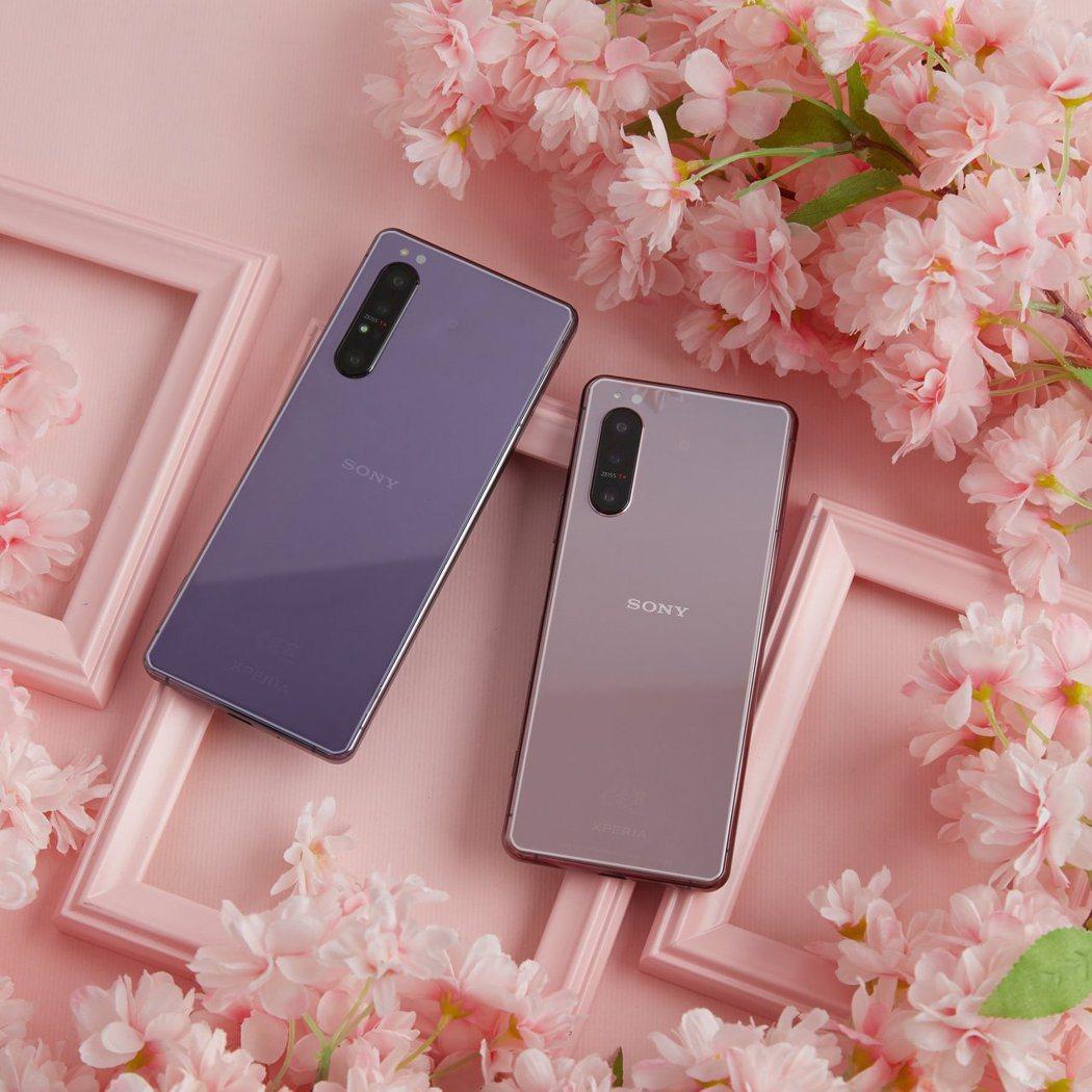 Sony Xperia 1 II鏡紫、Xperia 5 II瑰蜜粉帶來春天好心情...