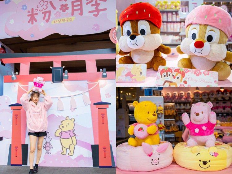迪士尼粉萌季期間限定店台北店登場。圖/邁思娛樂提供