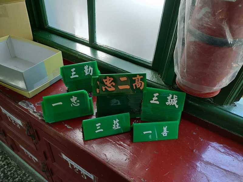 北一女倉庫中找出30多個桌牌,校友反應熱烈兩天內已經只剩下3個。圖/北一女提供