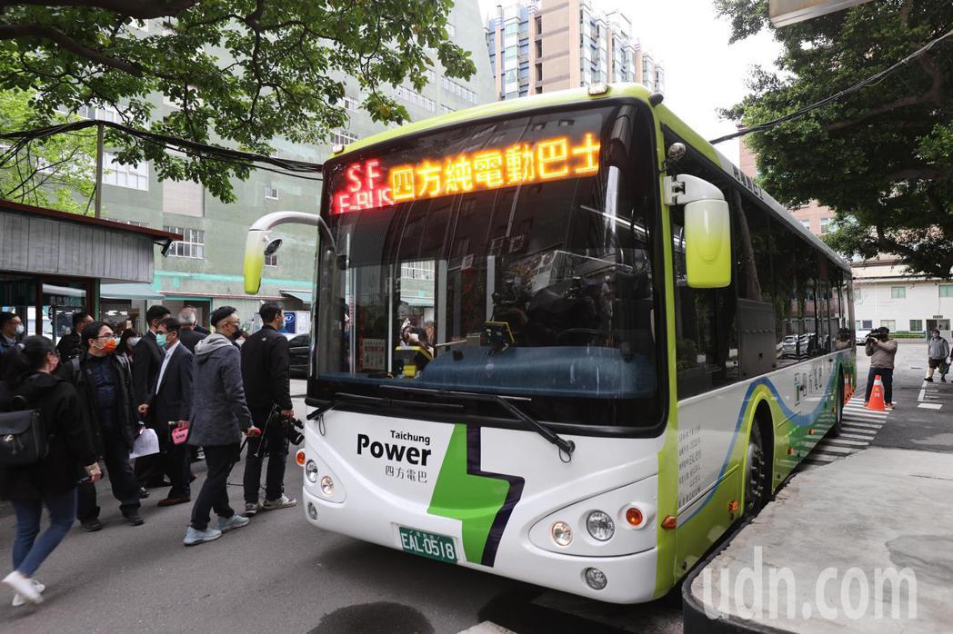 大同與唐榮雙強聯手,進軍電動巴士國際銷售,雙方簽定大同生產的100組馬達動力系統...
