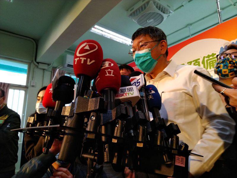 台北市長柯文哲今表示,之所以招商第四名,是因為士北科技園區流標兩次,招商策略有問題,有檢討必要。記者林麗玉/攝影