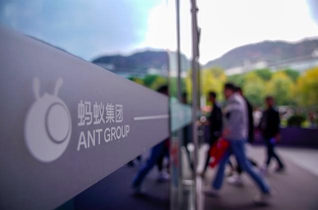 螞蟻集團將僱用逾1.6萬名員工。(路透社照片)