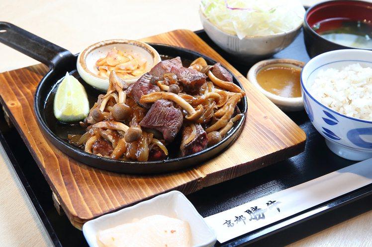 京都勝牛新品「角切牛排定食」,460元。記者陳睿中/攝影