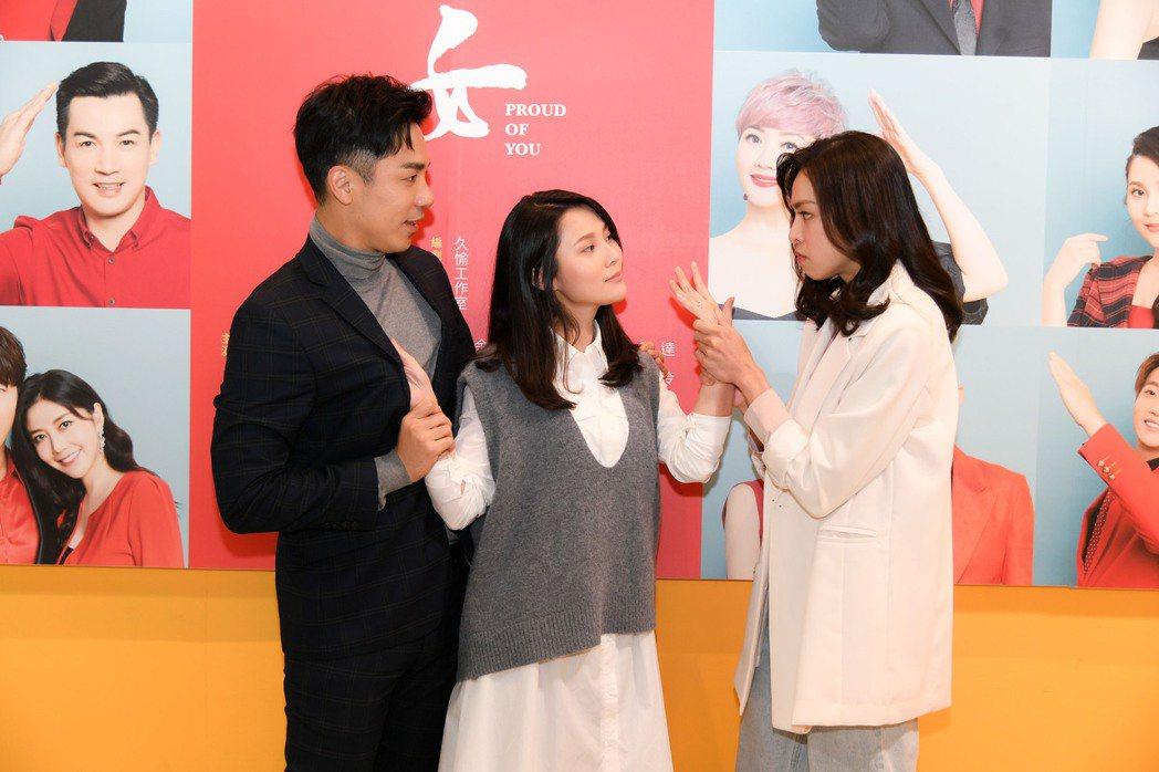 華千涵(中)和楊皓崴在「天之驕女」中婚禮被搶婚。圖/三立提供