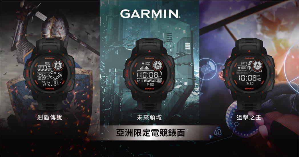 Garmin推出專為玩家打造的本我系列GPS智慧手表「Instinct Espo...