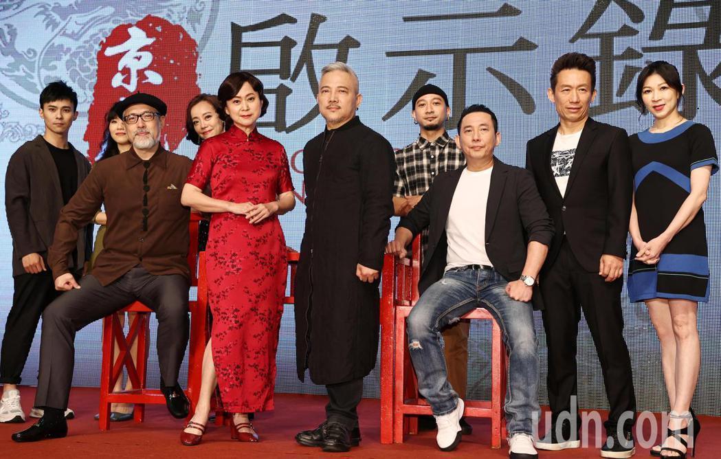 導演李小平(前排左三)、藝術總監兼演員王月(前排左二)率領屈中恆(右三)、樊光耀...