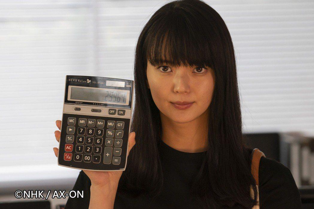多部未華子之前演出過單身女會計。圖/WAKUWAKU JAPAN 提供