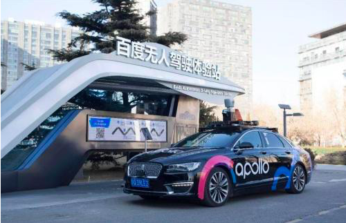 百度和吉利一同成立的「集度汽車公司」,三年內將出產第輛AI智能汽車。(新浪微博照片)