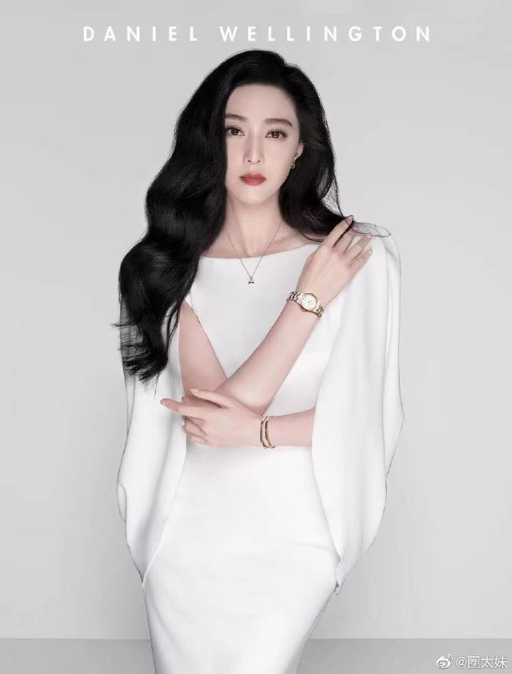 范冰冰代言知名珠寶品牌。圖/摘自微博