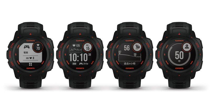 Garmin推出專為玩家打造的本我系列GPS智慧腕表「Instinct Esports電競潮流版」,3月5日起在台限量販售。圖/Garmin提供