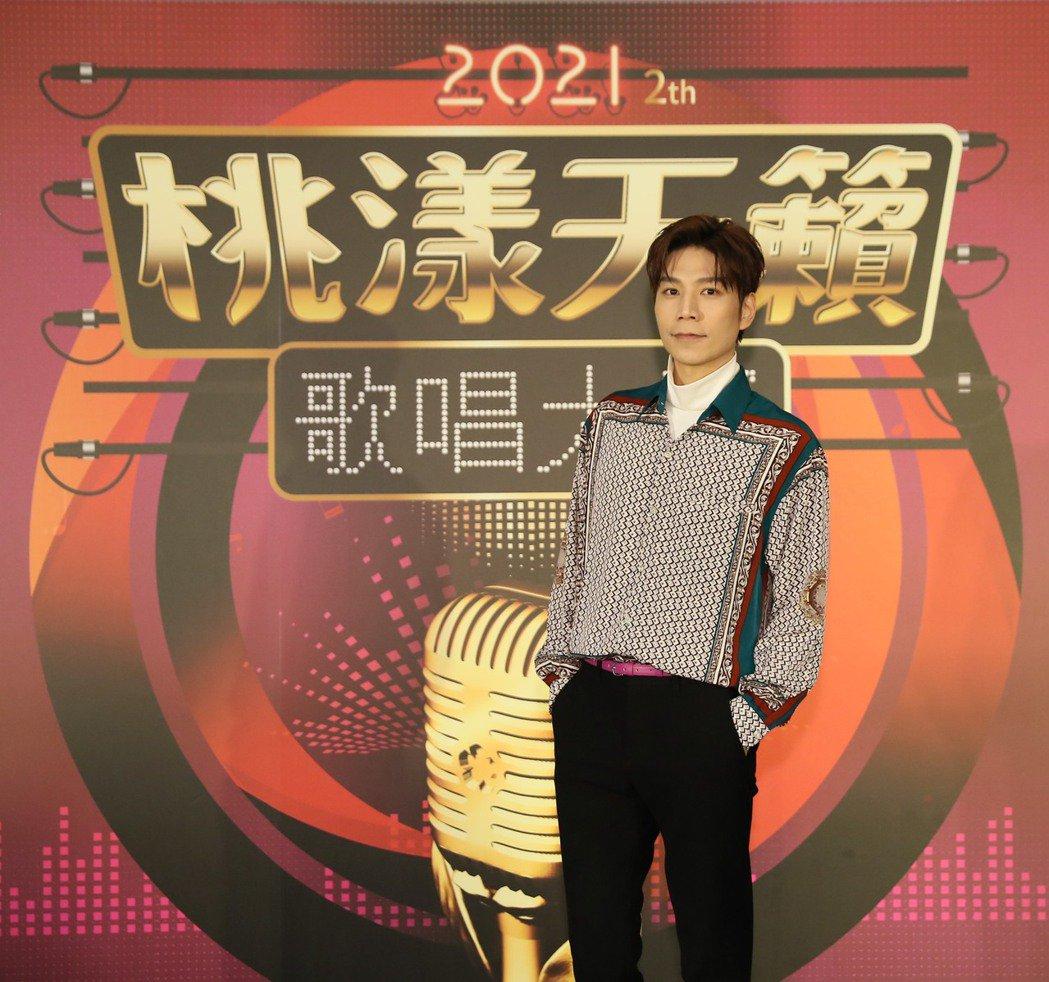 潘裕文擔任「2021桃漾天籟歌唱大賽」活動代言人。圖/新視紀整合行銷提供