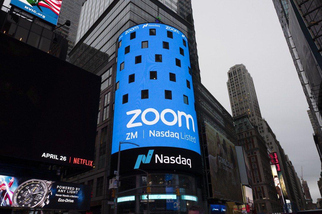 視訊會議平台Zoom本季營收展望樂觀,早盤股價上漲6%。