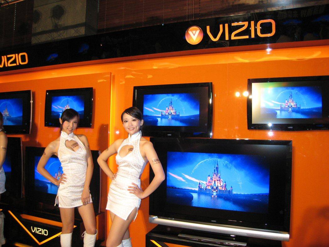 北美電視品牌Vizio將申請在美上市。(本報系資料庫)
