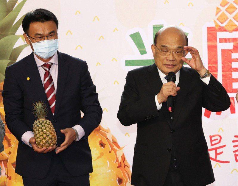 行政院長蘇貞昌(右)與農委會主委陳吉仲(左)昨天出席屏東鳳梨在立法院的促銷活動,呼籲國人一起挺台灣鳳梨,同時也宣布要成立台灣農業國家隊。記者潘俊宏/攝影