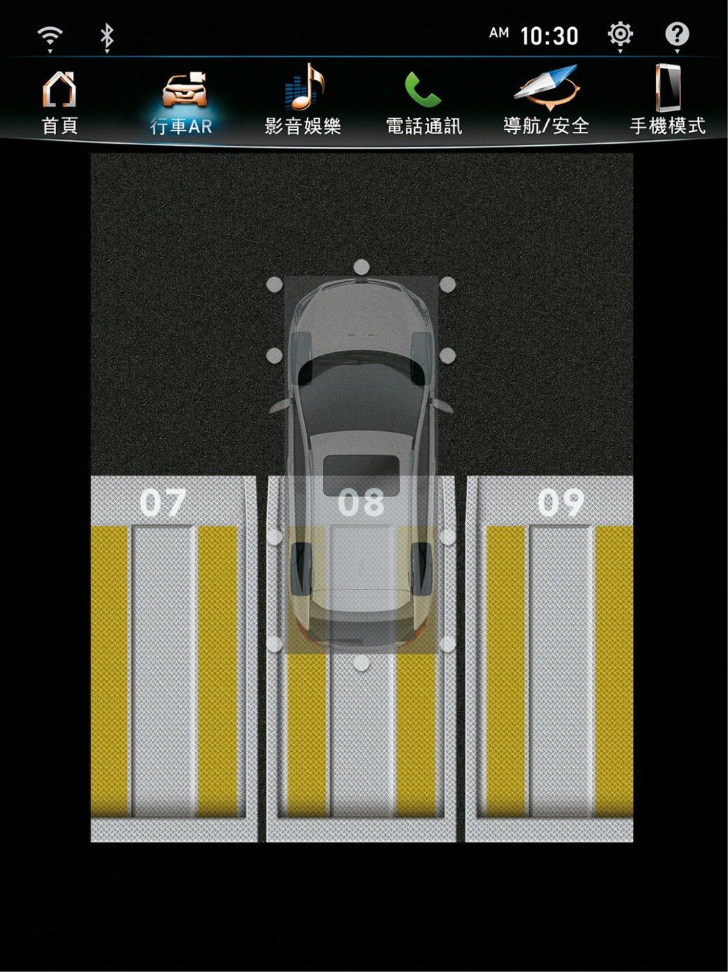 AR底盤透視影像。 圖/納智捷提供