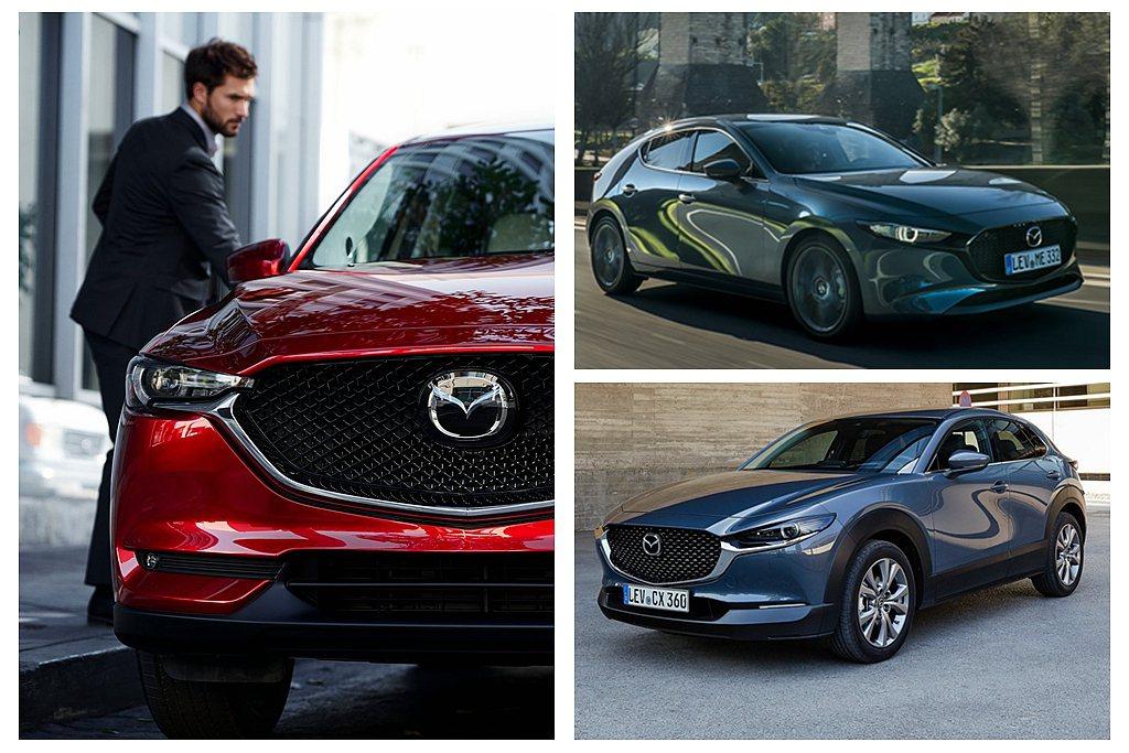 台灣馬自達針對Mazda 3、Mazda CX-30、Mazda CX-5車系推...