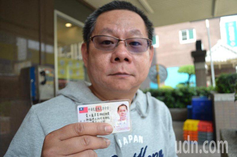 大嵐把自己的姓名改成25個字,成為全台最長的姓名。記者鄭惠仁/攝影