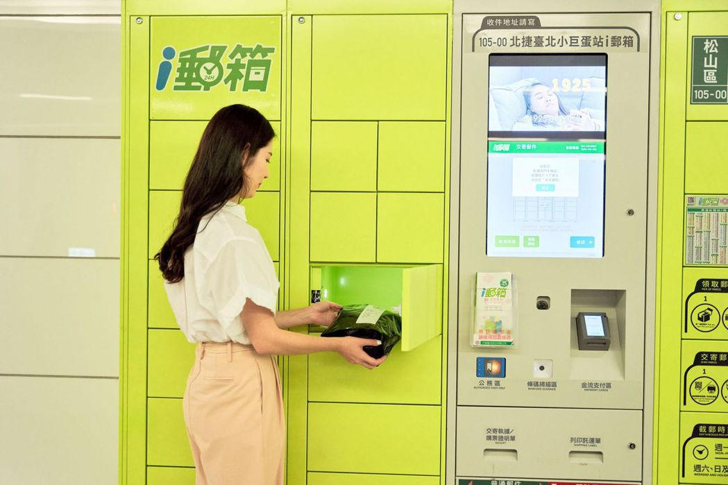 如何回收?Nespresso推出的i郵箱回收服務,透過郵局便捷的位置,帶給消費者...