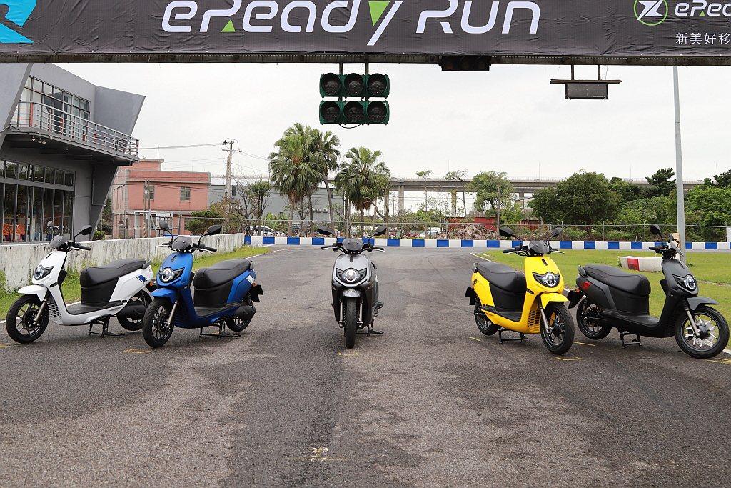 台鈴eReady Run提供五款車色可選,分別為極限白、海神藍、猛毒灰、躍馬黃、...