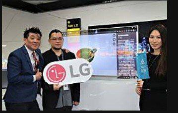 LG電子與方舟智慧雙強聯手、讓Window Shopping技術躍上巿場。 ...