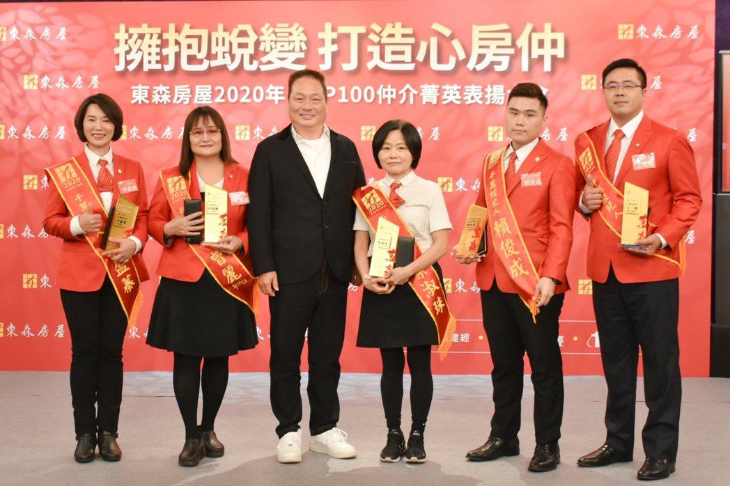 東森房屋在東森購物台舉辦TOP100仲介菁英表揚大會。業者/提供