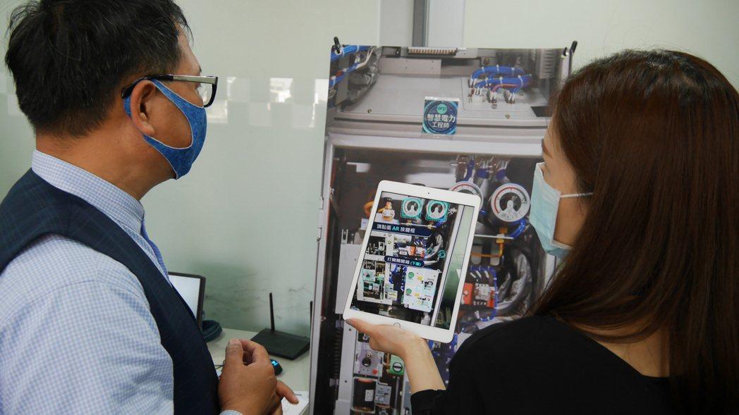 AR多元發展可應用於企業遠端內部培訓,例如半導體、光電業、工具機產業,透過AR流...