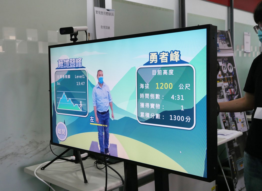 協會展示XR體感互動新科技應用於復健醫療,目前已產品化導入各大醫療院所。 台灣實...