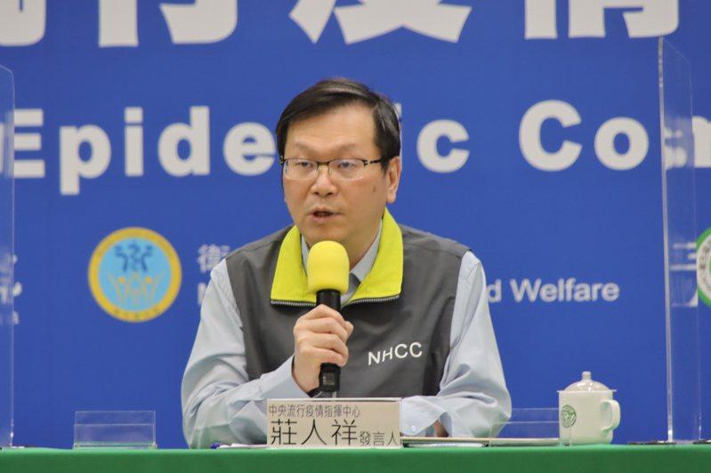 一名男子從台灣入境日本時確診新冠肺炎,指揮中心發言人莊人祥今天證實此事。圖/指揮中心提供