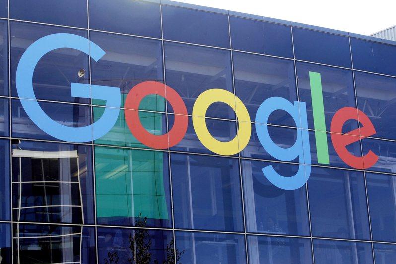 包括紐西蘭等多國都已陸續立法,要求谷歌等平台付費給傳統媒體。 美聯社