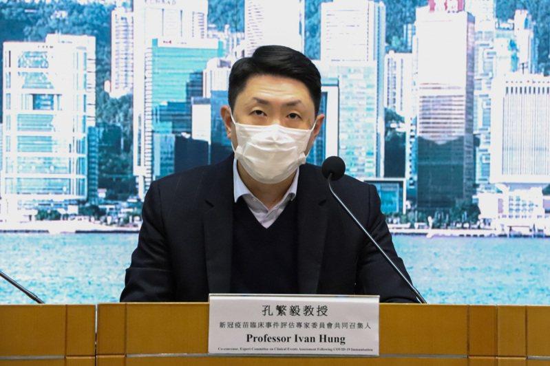 3月3日,香港新冠疫苗臨床事件評估專家委員會就一宗懷疑與接種新冠疫苗後出現嚴重的異常事件舉行會議。委員會共同召集人孔繁毅表示,專家委員會一致認為病人死因跟疫苗接種沒有直接關係。 圖/香港中國通訊社