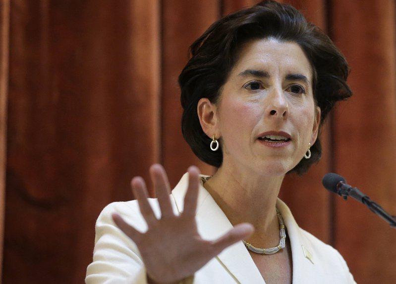美國商務部長雷蒙多(Gina Raimondo)。(美聯社)