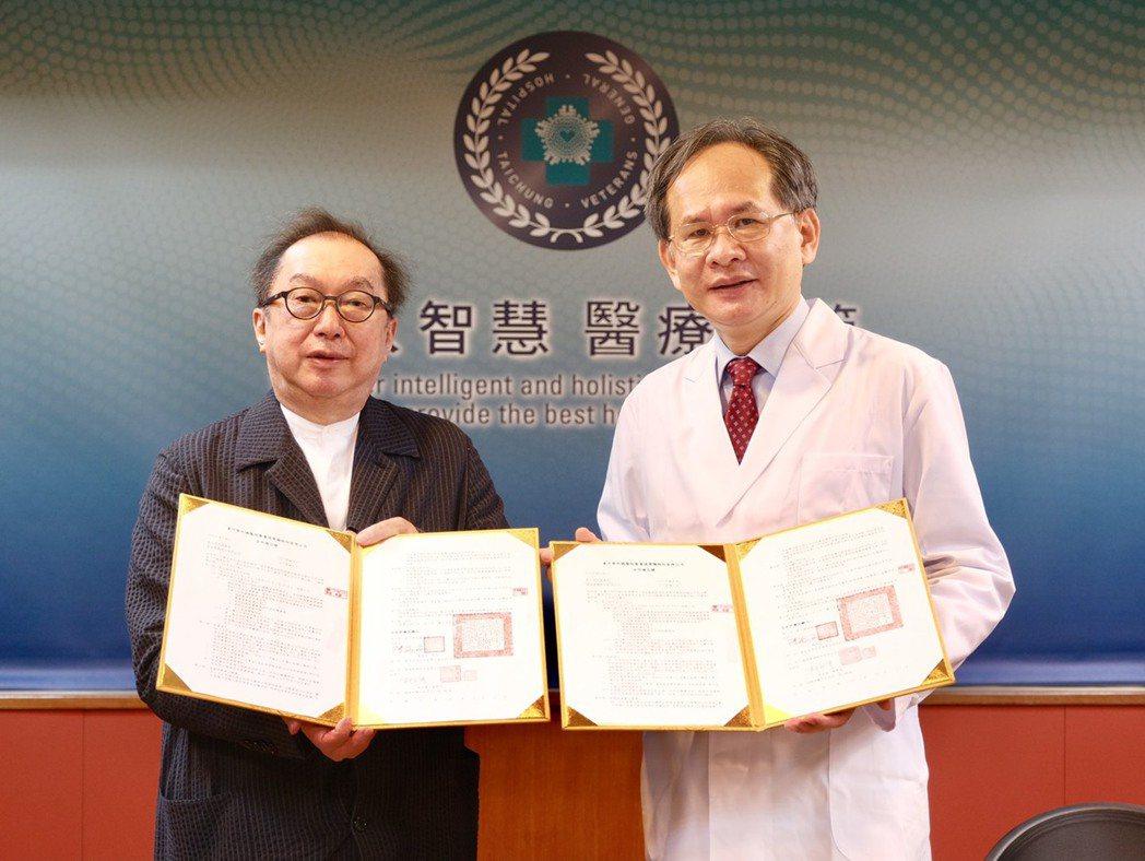 台中榮總院長陳適安(右)與廣達電腦董事長林百里(左)共同簽署合作備忘錄。台中榮總...